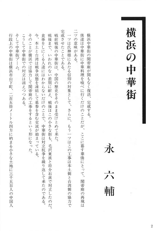 10-1.jpeg