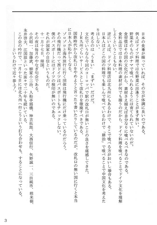 11-2.jpeg
