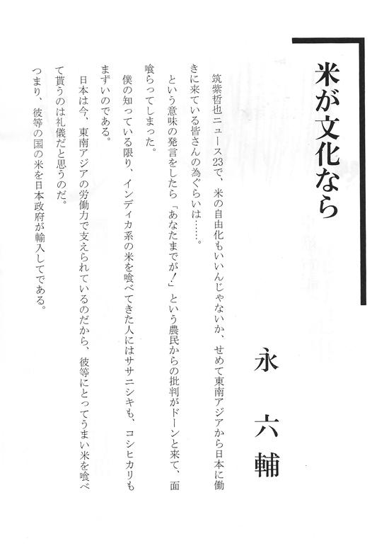 12-1.jpeg