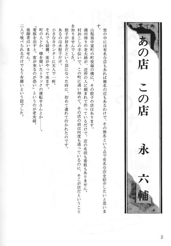 13-1.jpeg