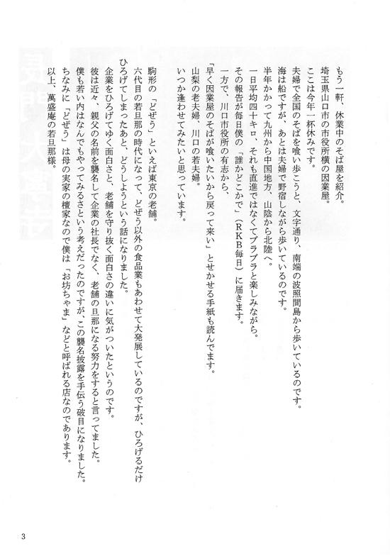 13-2.jpeg