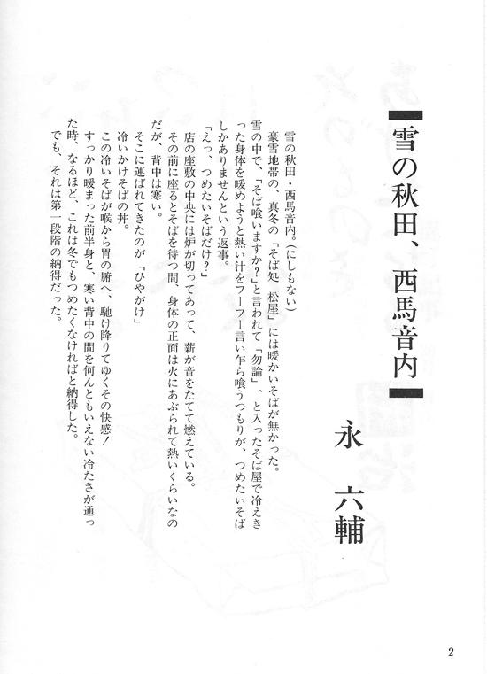 14-1.jpeg