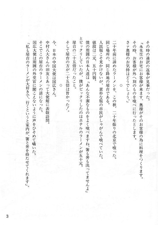 16-2.jpeg