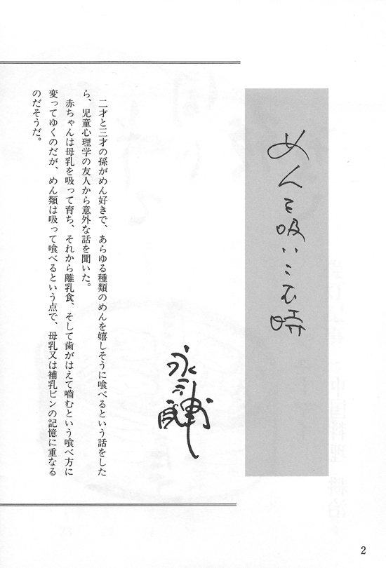 17-1.jpeg