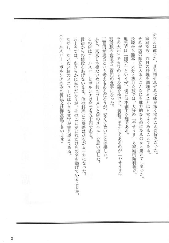 23-2.jpeg