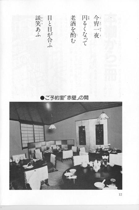 イメージ (1-1).jpg