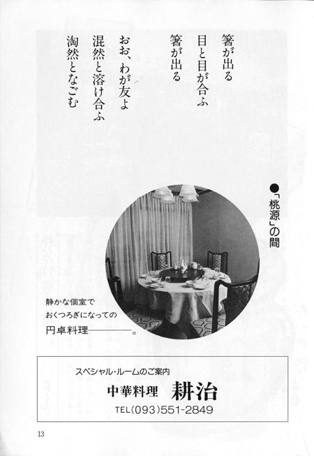 イメージ (1-2).jpg