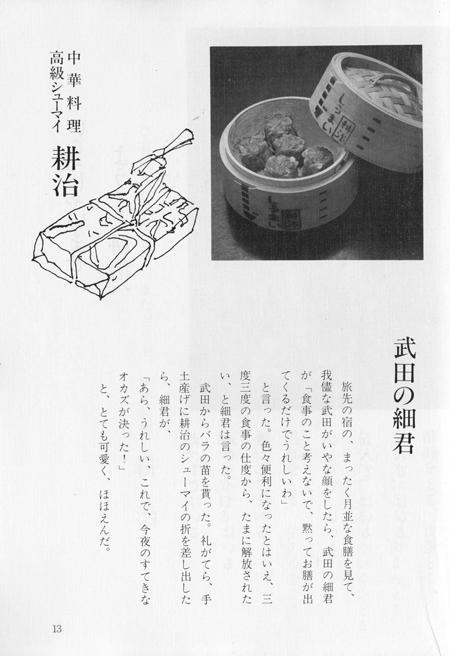 イメージ (2-2).jpg