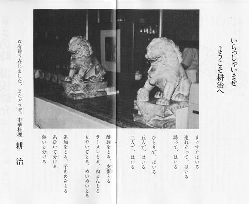 イメージ (2-3).jpg