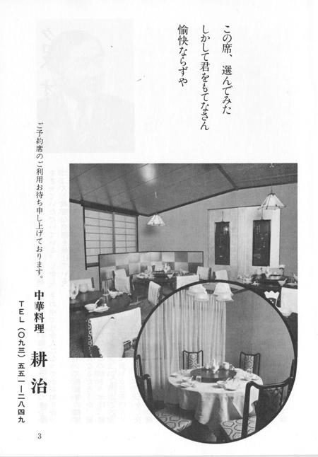 イメージ (3-1).jpg
