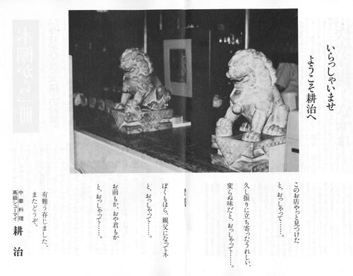 イメージ (3-2).jpg