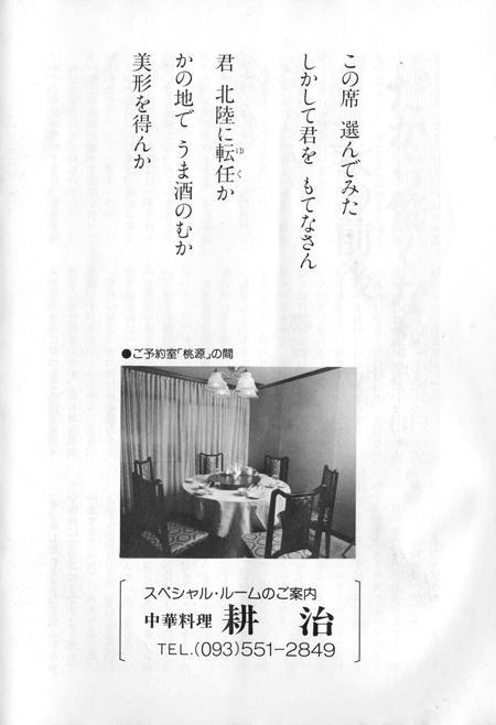 イメージ (4-2).jpg