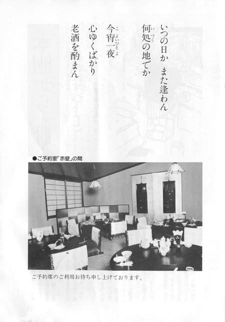 イメージ (4-3).jpg