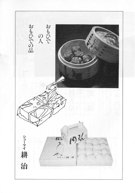イメージ (5-1).jpg