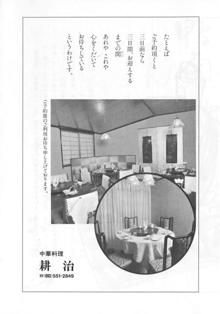 イメージ (5-2).jpg