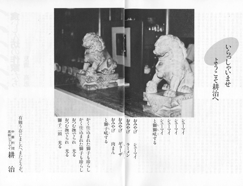 イメージ (6-1).jpg
