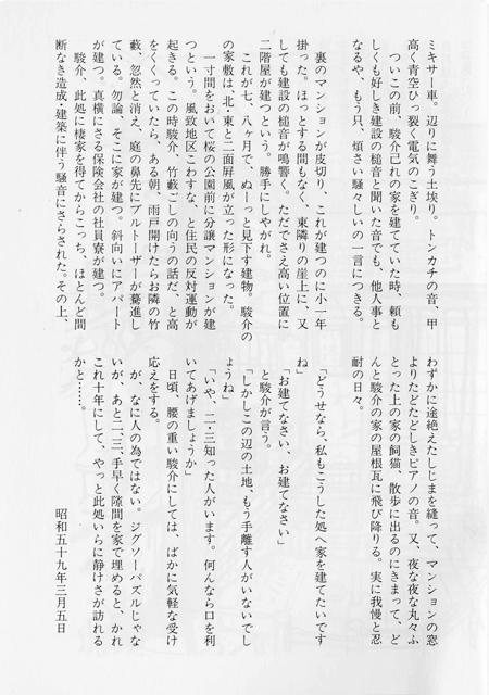 湯浅駿介4-4.jpg