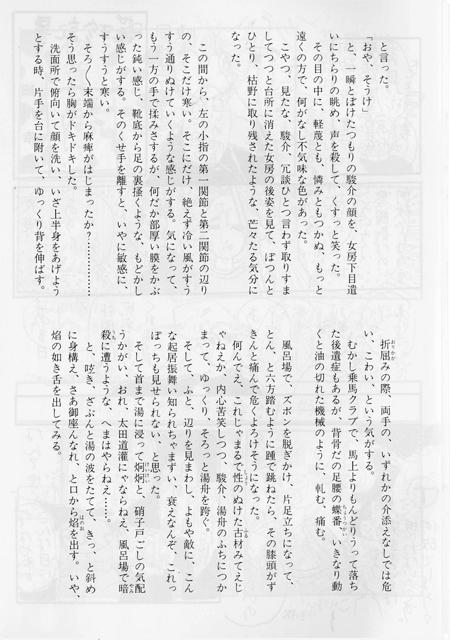 湯浅駿介6-4.jpg