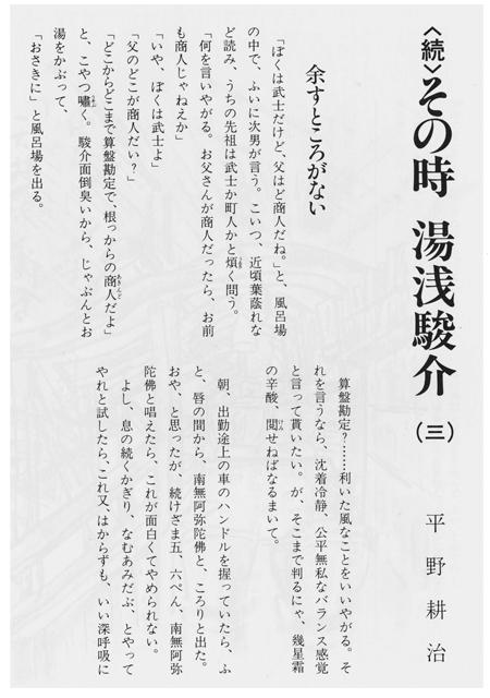 amasutokoro-1.jpg