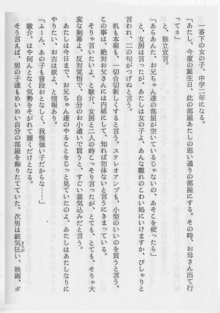 nukegara-3.jpg