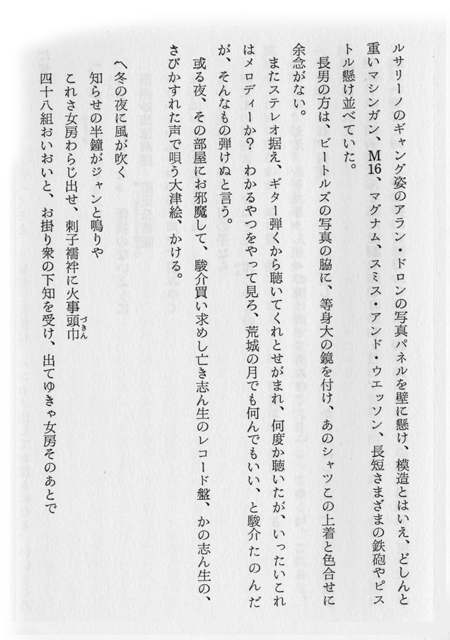 nukegara-4.jpg